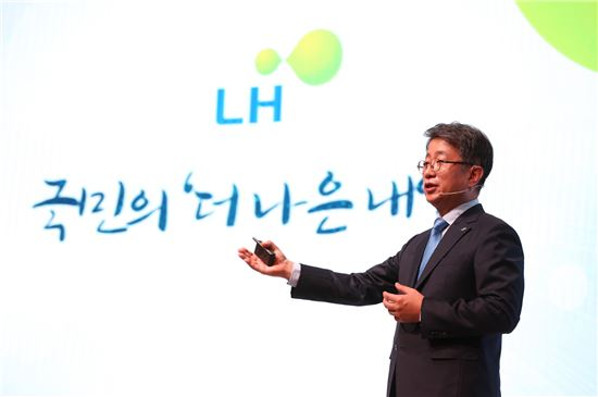 박상우 LH 사장