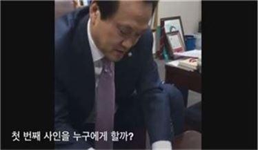 사진=안민석 인스타그램 캡처