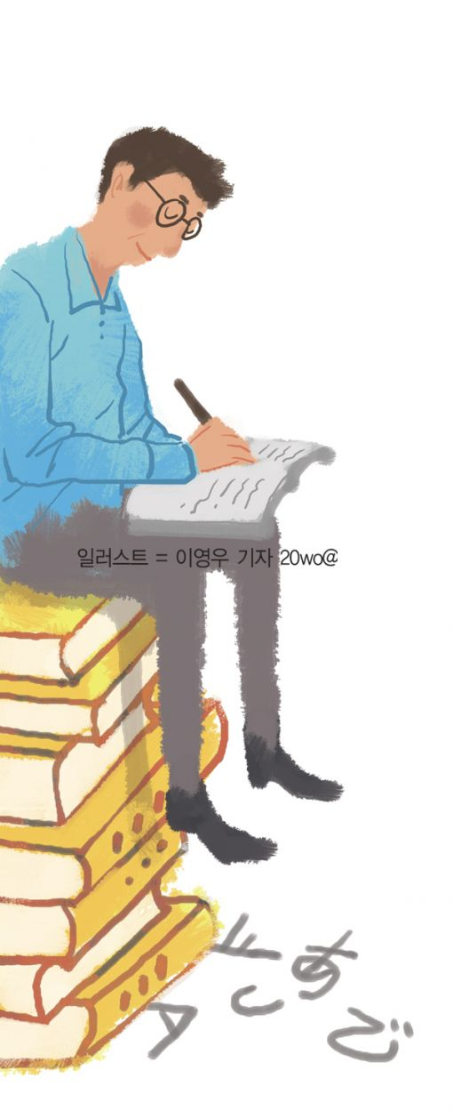 [박상익의 事와 史] 번역청 설립을 공약하라