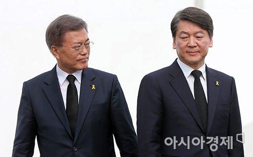 문재인 대통령과 안철수 국민의당 대표 / 사진=아시아경제 DB