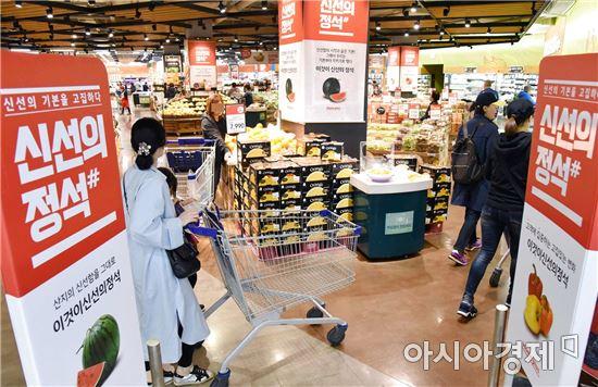 고객들이 서울 등촌동 홈플러스 강서점에서 신선식품을 살펴보고 있다.