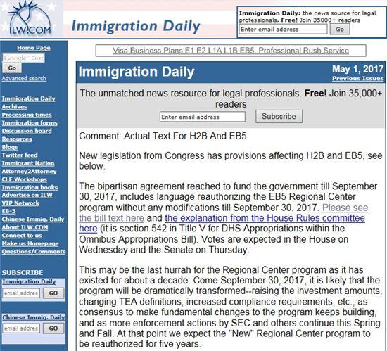 미 현지시각 4월 30일 밤, 미 언론은 셧다운 위기에 놓였던 미 예산안 합의 소식을 보도했다. 리저널센터 미국투자이민법이 포함된 예산안은 이번주 하원과 상원 표결을 거칠 예정이다.