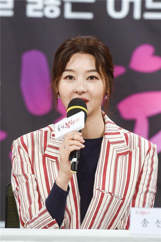 '돌아온 복단지' 송선미 / 사진=MBC 제공