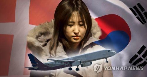 정유라 / 사진=연합뉴스 제공