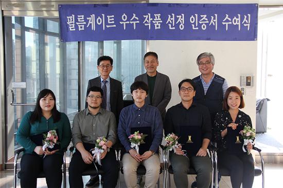 앞줄 왼쪽부터 황옥영, 임종민, 김유준, 이승주, 김희은
