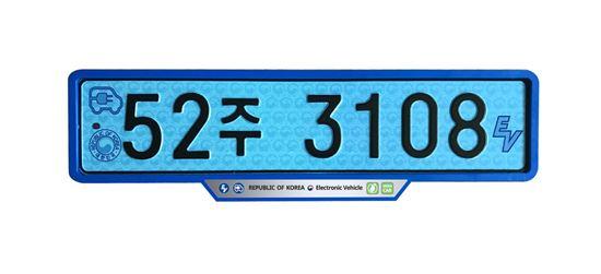 ▲전기차 번호판