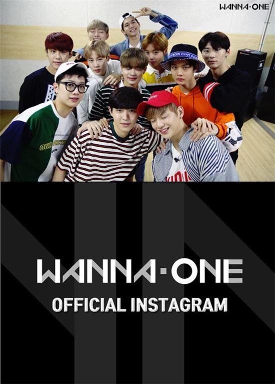 그룹 워너원(Wanna One)/사진=워너원 인스타그램 캡처