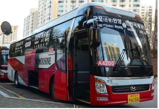 경기도 공항버스
