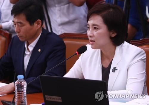 """[文정부 2기 개각]""""교육개혁 속도보다 방향""""…3번째 여성 교육부장관 오른 유은혜"""