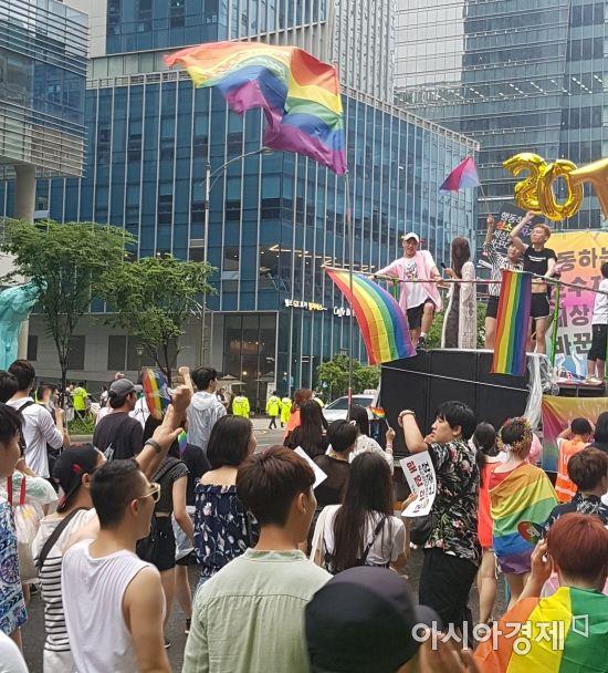 2017 퀴어문화축제