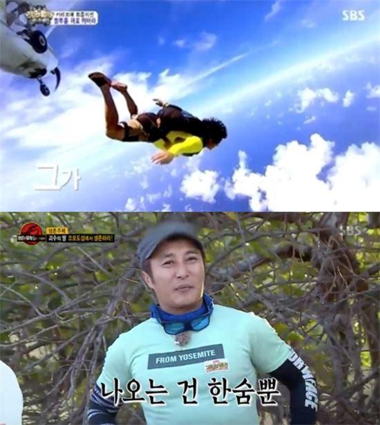 [사진출처=SBS '정글의 법칙' 방송화면 캡처] '정글의 법칙'에 출연한 김병만의 모습