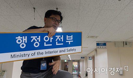 '홍준표 꼼수 사퇴 방조' 경남 부지사 전격 좌천