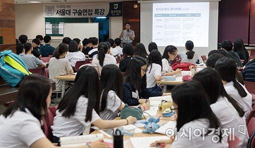 """""""수능 50일밖에 안 남았잖아""""…학원가 연휴 특수"""
