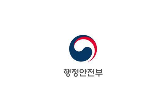 행정안전부 MI(기관문양) / 사진 = 행정안전부 홈페이지