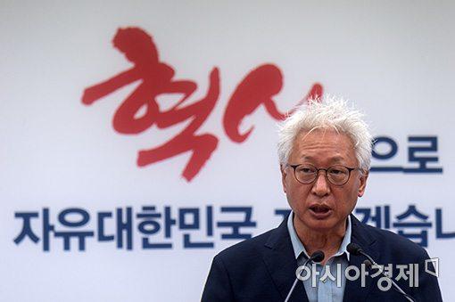 류석춘 자유한국당 혁신위원장