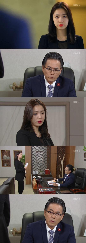드라마 '아버지가 이상해'/사진=KBS2 '아버지가 이상해' 캡쳐