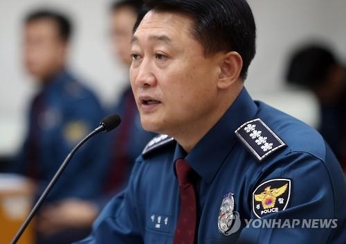 이철성 경찰청장 [연합뉴스 자료사진]