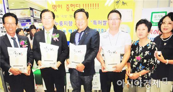 '곡성 석곡농협 백세미' 유기농박람회에서 뜨거운 호평