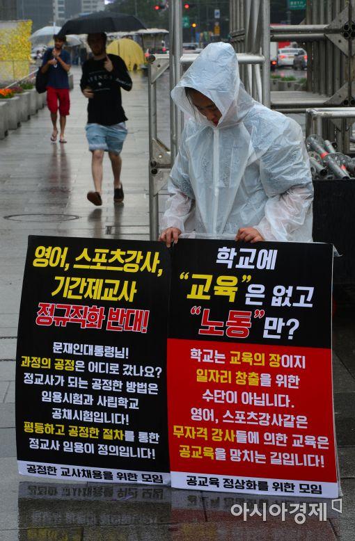 [갈라파고스 규제]해외서는 노동유연성 강화하라는데…한국은 거꾸로