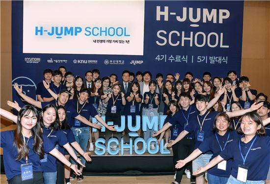 22일 현대모터스튜디오 고양에서 열린 'H-점프스쿨 대학생 교육 봉사단' 5기 발대식에서 대학생들이 구호를 외치고 있다.