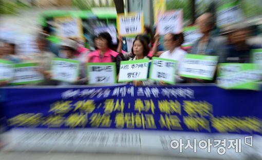 """[황당뉴스]""""왜 사드 반대만""""…현수막 80개 잘라버린 50대"""