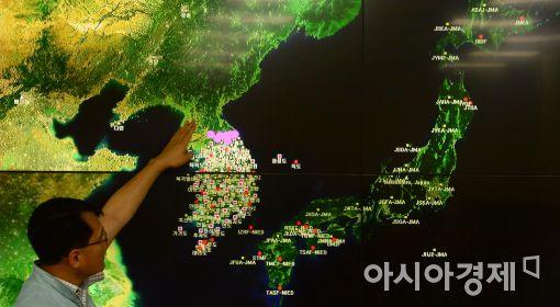 북한 핵실험 당시 기상청 브리핑
