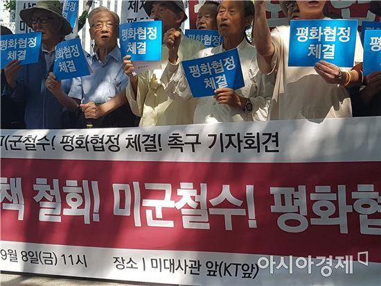 사진=김민영 기자