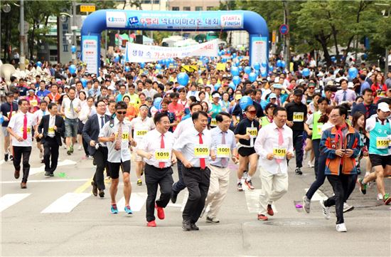 G밸리 넥타이마라톤대회
