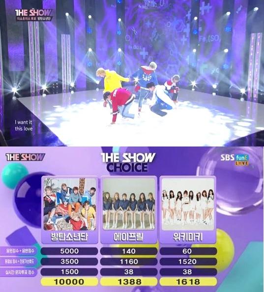 사진=SBS MTV '더쇼' 방송화면 캡처