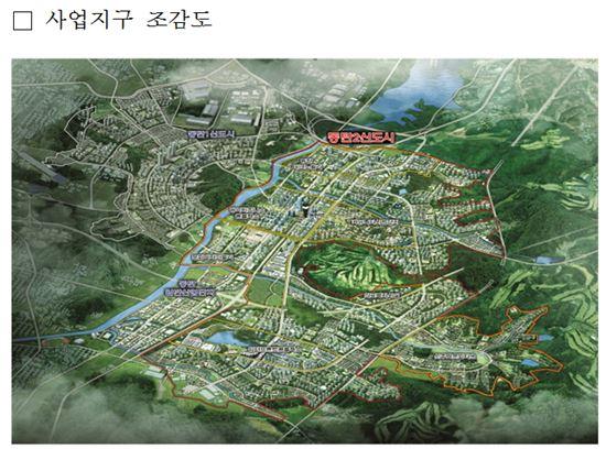 동탄2신도시 사업지구 조감도. [자료제공=LH]