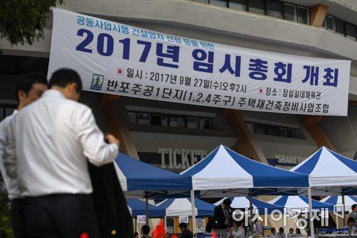 [8·2대책 1년] '냉탕·온탕' 서울 아파트값 요동치게 한 '3개의 변곡점'