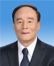 왕치산(王岐山) 중앙기율검사위원회 서기 [사진=바이두]