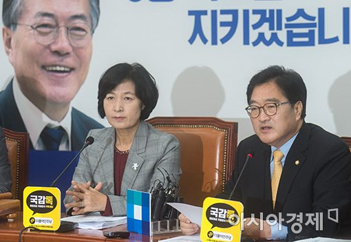 """우원식 """"朴 세월호 보고 후 1시간 조치 없어…미필적 고의 살인"""""""