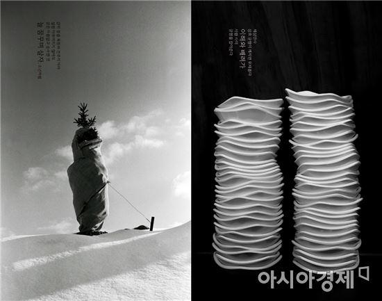 유병용 '흑백' 시리즈