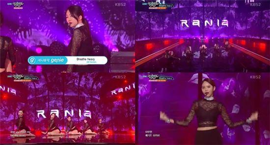 사진출처=KBS2 '뮤직뱅크' 방송화면 캡처