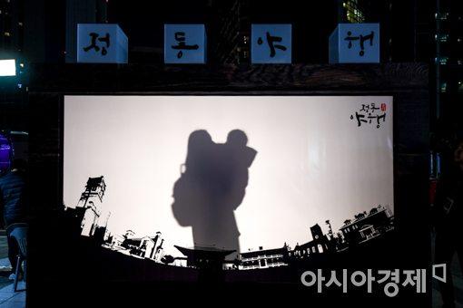 [포토]정동야행 '달빛 그림자'