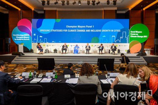지난해 서울에서 열린 OECD 국제회의 (사진=아시아경제DB)