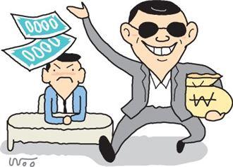 '8200%대 초고금리'…서울시, 불법 대부 의심 업체 집중 단속 한다