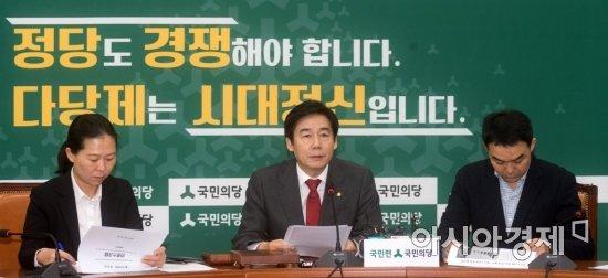 """이용호 """"홍종학 무산이 安·金탓? 국민의당, 靑거수기 아냐"""""""