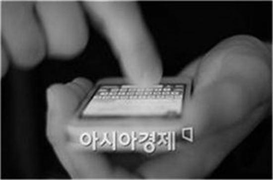 [포노사피엔스 소비시대①]'내 손안의 작은 세상' 스마트폰이 바꾼 혁명