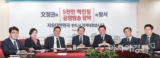 """한국당 """"한중 정상회담, 형식적 관계회복만…외교무능 드러나"""""""