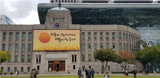 서울시청 (사진=아시아경제 DB)