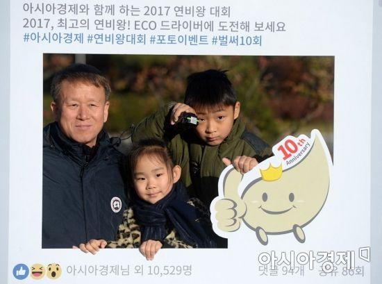 [2017 아경 연비왕]기아차 '포텐샤' 눈길…모형차 만들기 등 볼거리 풍성