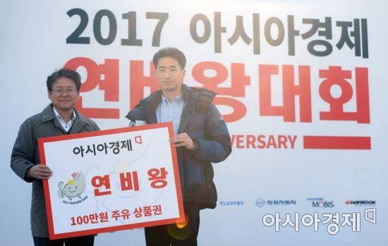 제 10회 아시아경제 연비왕대회에서 대상을 받은 엄종형(오른쪽)씨가 심사위원 김필수 대림대 교수와 기념촬영을 하고 있다.