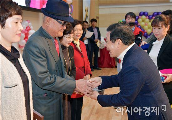윤장현 광주시장, (사)빛고을노인대학연합회 어르신한마당축제 참석