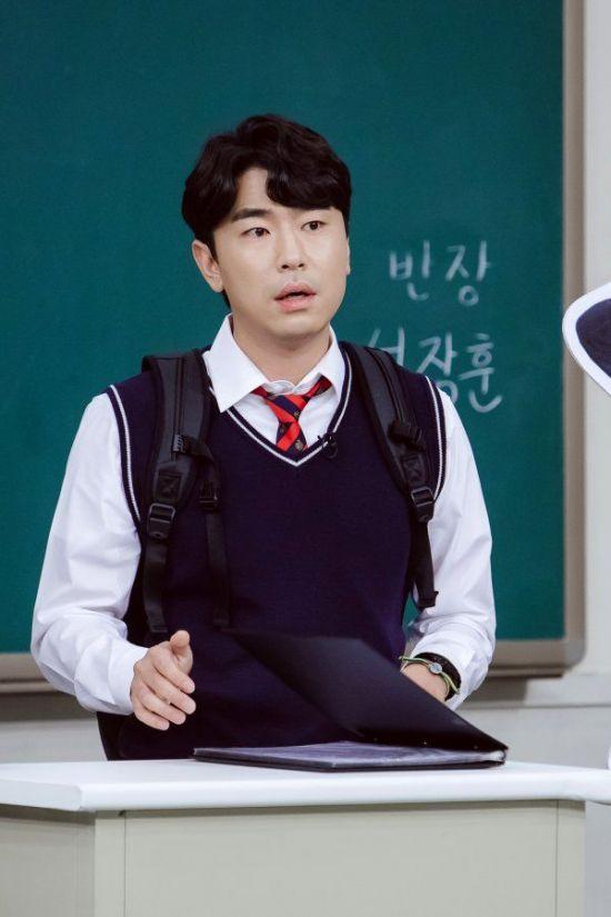사진= JTBC '아는 형님' 제공