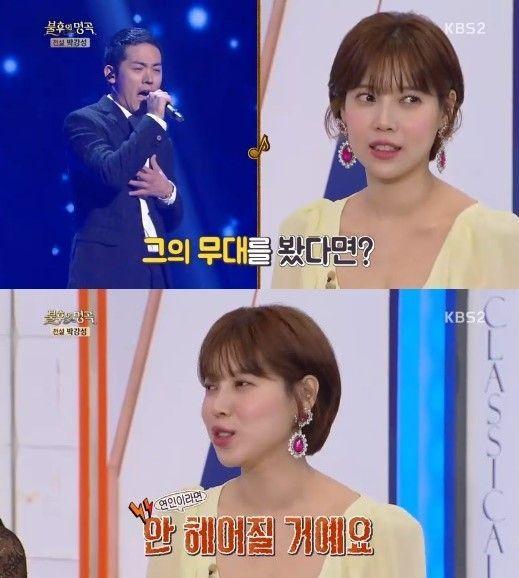 배다해 / 사진=KBS2 '불후의 명곡' 방송 캡처