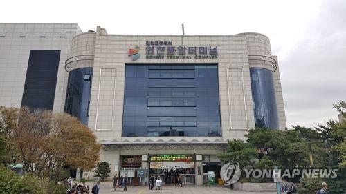 인천종합터미널 전경(사진=연합뉴스)