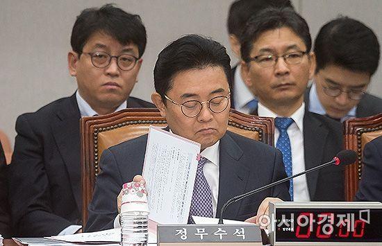 """전병헌, 검찰 수사에 자신감…""""공정하게 한다면 다 밝혀질 것"""""""