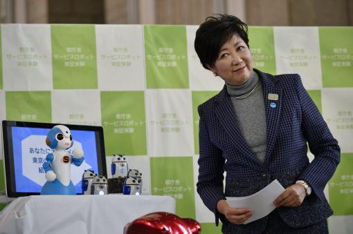 [이미지출처=EPA연합뉴스]고이케 유리코 도쿄도지사